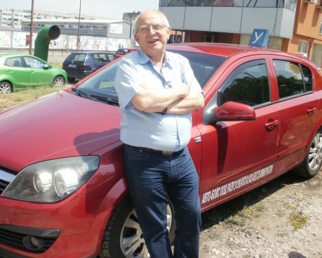Автоинструктор Ангел Тодоров