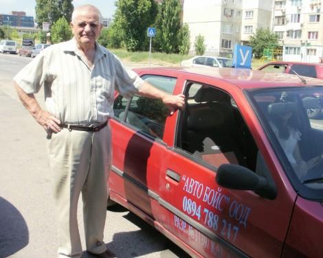 автоинструктор Костадин Бонев
